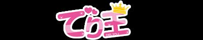 愛知県デリヘル